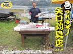 こちらは「矢口釣具店」様のブース。オリジナルのベイトリール軽量ハンドルやオススメライン、ベイトフィネスタックルの試投など! 2011-11-14T15:21:47.000Z