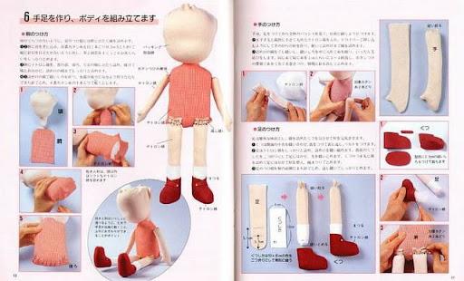 source Revista Japonesa 103 Soft Dolls kyoko Yoneyama8.jpg