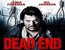 مشاهدة فيلم Dead End