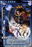 Cao Zhang 4
