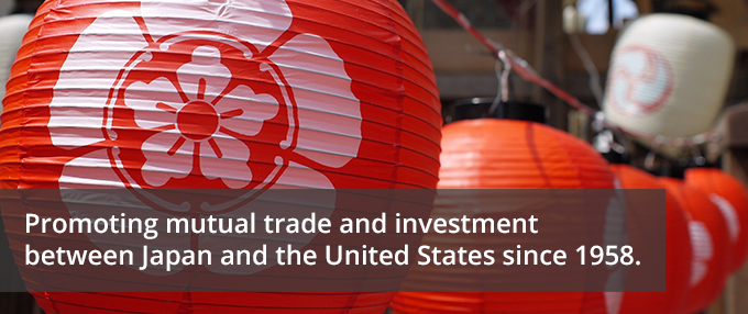 JETRO: Japanese External Trade Organization USA