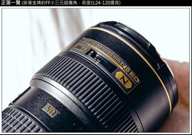 N16-35_07.jpg