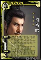 God Sima Zhao