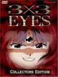 3x3 Eyes - cô bé ba mắt