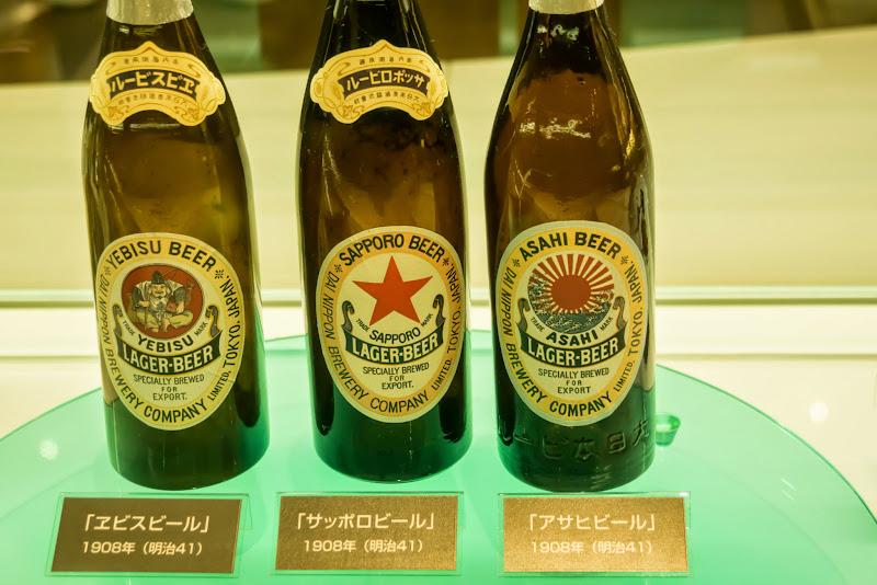 サッポロビール博物館 写真9