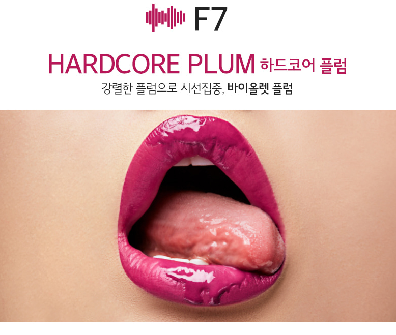 Merzy Off The Record Fitting Lip F7 Hardcode Plum