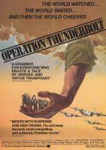 Operação Thunderbolt (1977)