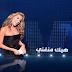 صور - هيك منغني الحلقة 10 - الضيوف: سعد رمضان & لارا اسكندر & ايوان