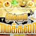 Jaya TV Neengalum Samaikalam 21-07-2011 - நீங்களும் சமைக்கலாம்