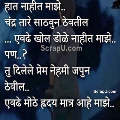 Dil to humara bada hai par unhe kaha parwah hai - Broken-Heart pictures