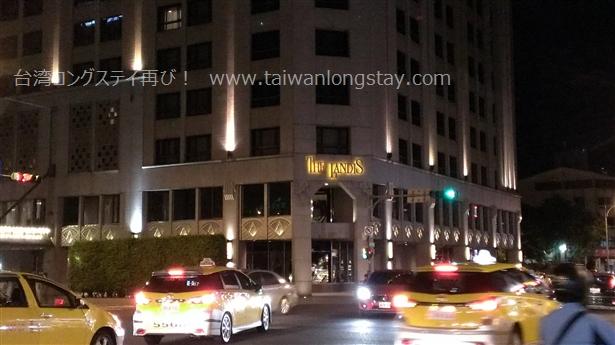 ザ ランディス 台北 夜の外観