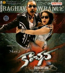 Kanchana Telugu Movie|