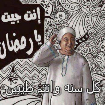 خيمه ورد للفنون رمضان 2012