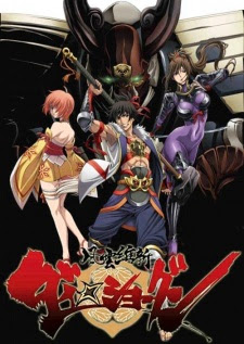 Fuuun Ishin Dai☆Shogun Dai-Shogun: Great Revolution