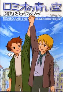 Romeo's Blue Skies - Romeo's Blue Skies