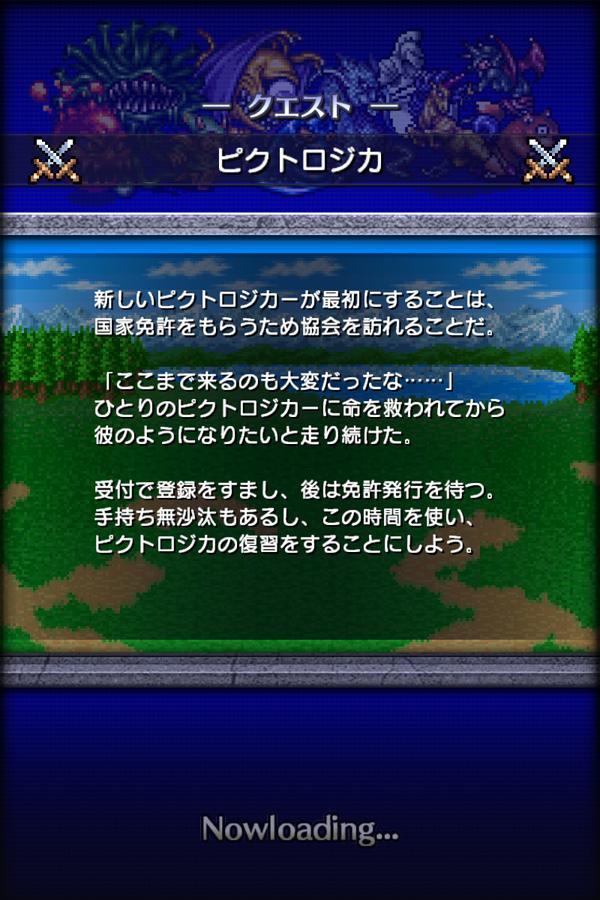 Square Enix ra mắt Final Fantasy Pictlogica 8