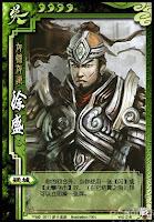 Xu Sheng 3