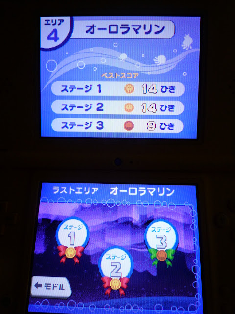 FloWoooot フロウート Nintendo Game Seminar 2010