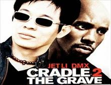 مشاهدة فيلم Cradle 2 the Grave