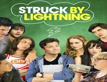 فيلم Struck by Lightning
