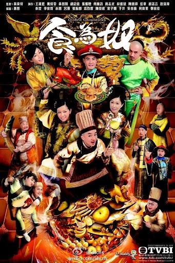 Gilded Chopsticks TVB - Đôi đũa mạ vàng