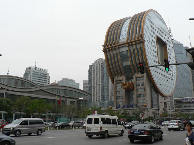 Fang Yuan Building in Shenyang
