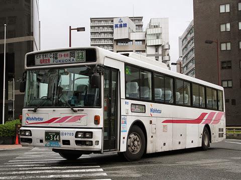 西日本鉄道「ひた号」 9703