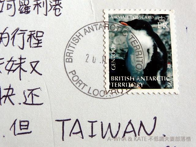 來自南極拉可羅利港的郵戳~