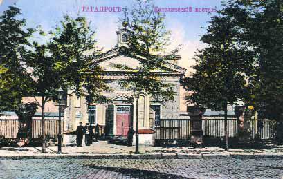 https://sites.google.com/site/istoriceskijtaganrog/hramy-goroda/katoliceskaa-cerkov