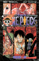 One Piece Manga Tomo 50