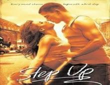 فيلم Step Up