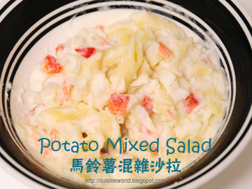 Potato Mixed Salad