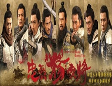 فيلم Saving General Yang