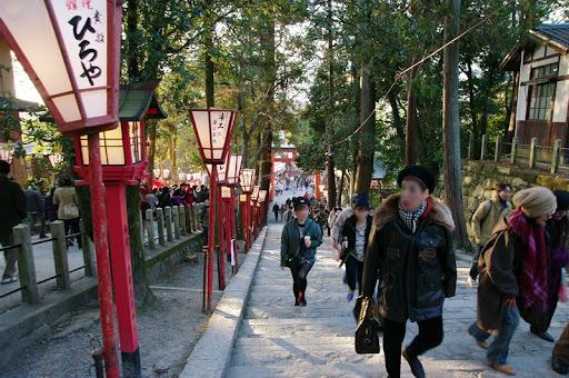 【写真】節分 : 吉田神社