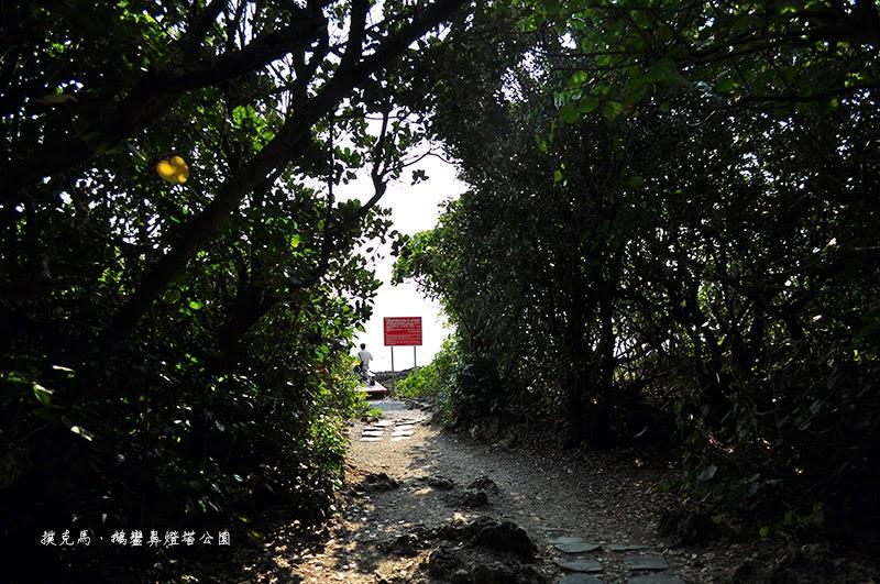 鵝鑾鼻燈塔公園