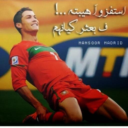 Fares Oman