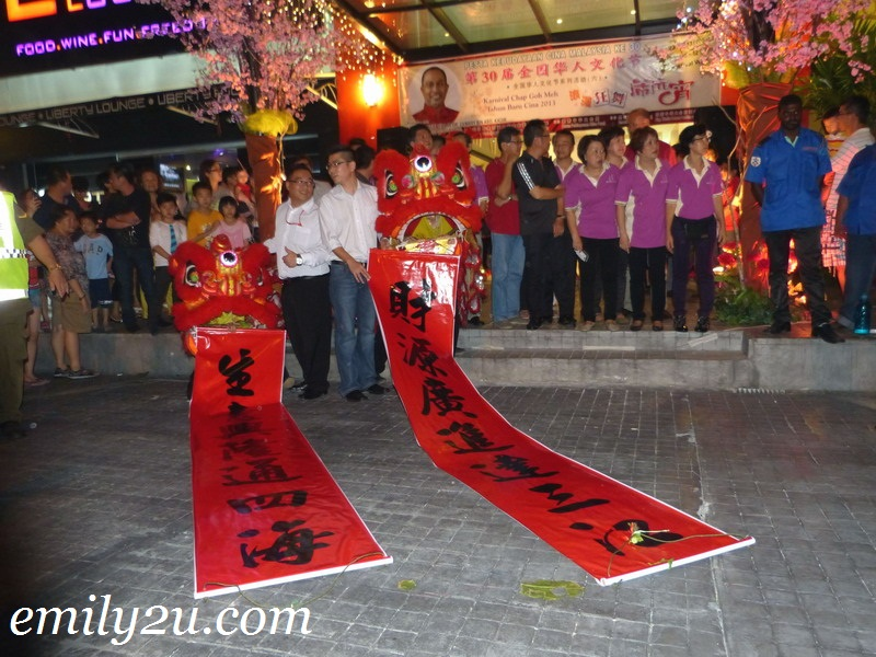 Festival Walk Chap Goh Mei celebration