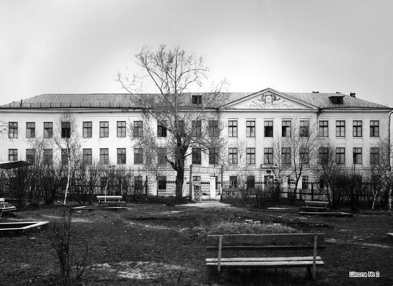 shkola_n2.jpg