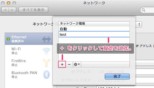 wifi_fix_02