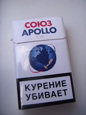 ロシアのたばこ「ソユーズ」