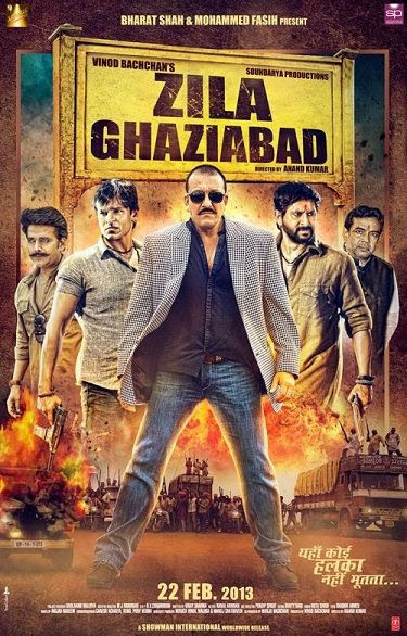 Cover of Zila Ghaziabad (2013) Hindi Movie Mp3 Songs Free Download Listen Online at Alldownloads4u.Com