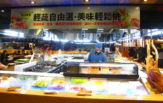 生菜沙拉區-上閤屋台中復興店