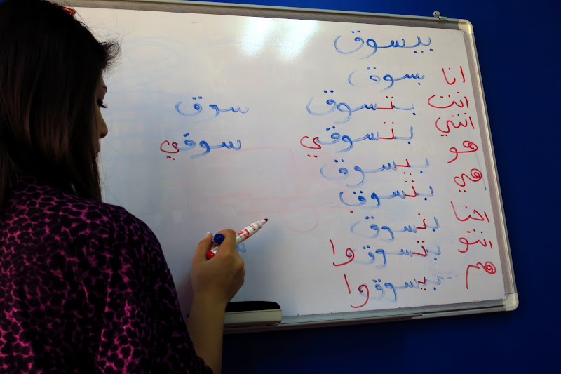 Arabic teacher Nancy