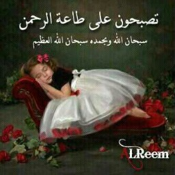 Wafaa Gad Photo 1