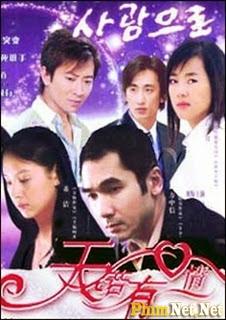 Phim Đánh Cắp Trái Tim 2 - Trộm Tình 2 - Endless Love 2