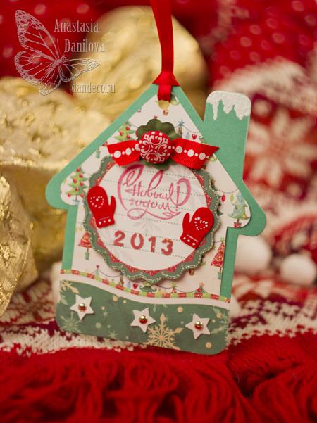 Новогодняя открытка в форме елочной игрушки