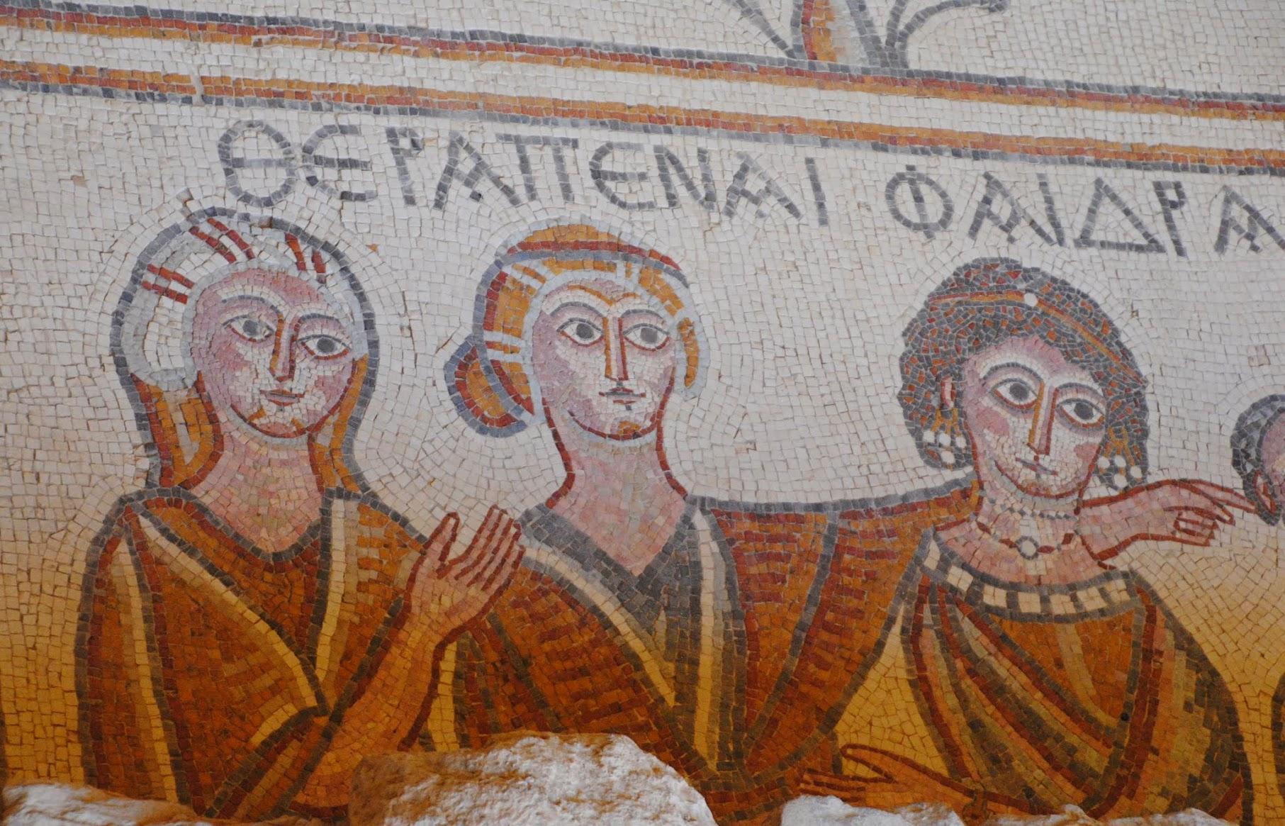 My Photos: Jordan -- Madaba -- The Church of the Virgin & Hippolytus Hall