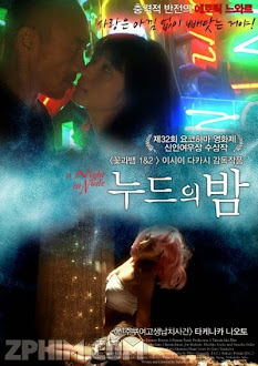 Đêm Cuồng Si - A Night in Nude: Salvation (2010) Poster