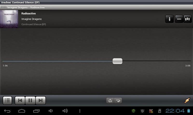 Winamp pro для андроид Winamp-android