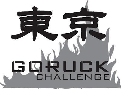 GORUCK CHALLENGE Tokyo